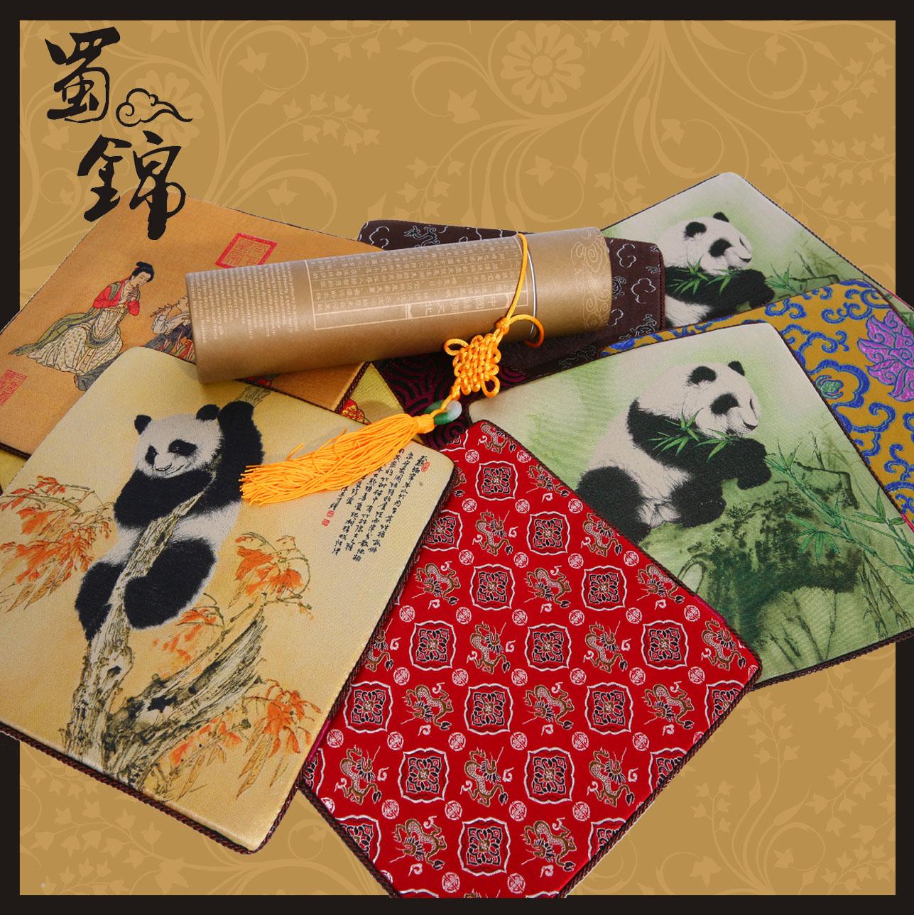 成都蜀绣厂_成都特色礼品公司产品详情-蜀锦鼠标垫图片